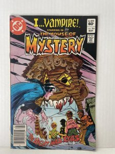 House of Mystery #304 (1982) Unlimited Combined Shipping