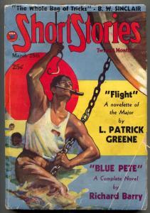 Short Stories Pulp March 25 1934- Blue Pete- The Major