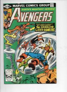 AVENGERS #207, VF, Iron Man, Wonder Man, Captain America, 1963 1981, Marvel
