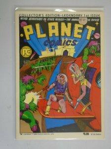 Planet Comics #1 8.0 VF (1984 Blue Dolphin)