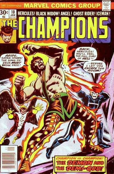 Champions (1975 series) #10, VF+ (Stock photo)
