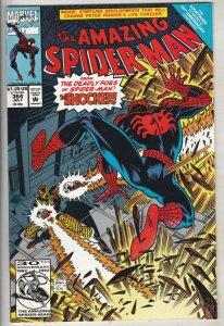 Amazing Spider-Man #364 (Jul-92) NM+ Super-High-Grade Spider-Man