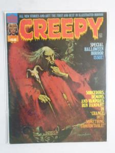 Creepy (Magazine) #58, 6.0? (1973)