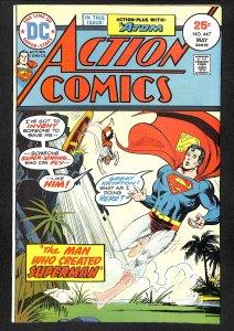 Action Comics #447 (1975)
