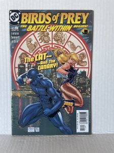 Birds of Prey #81 (2005) Unlimited Combined Shipping