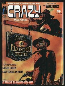 CRAZY 3  Archie Bunker, Carroll O'Conner (1973) VF-NM