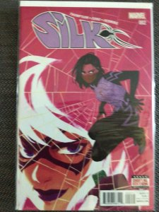 Silk #2 (2016)