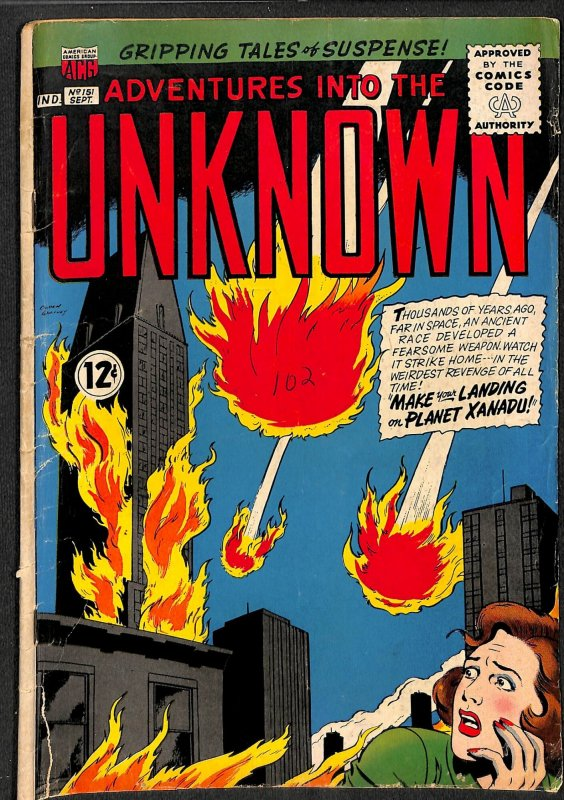 Adventures into the Unknown #151 (1964)