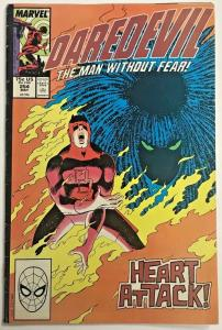 DAREDEVIL#254 VG/FN 1988 FIRST TYPHOID MARY MARVEL COMICS