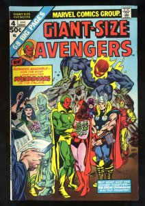 Giant-Size Avengers #4 FN/VF 7.0 Marriage of Vision and Scarlet Witch!