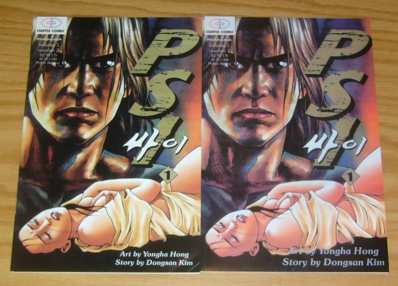 Psi #1-2 VF/NM complete series - curtis comic manga - dongsan kim - yongha hong