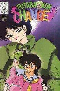 Futaba-kun Change (Vol. 6) #3 FN; Ironcat | save on shipping - details inside