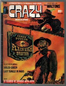 Crazy #3 1974-Marvel-Kelly Freas-Vic Martin-Mort Drucker-VG-