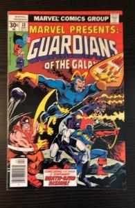 Marvel Presents #10 (1977) FN/VF