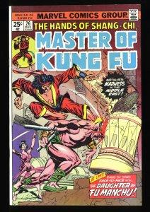 Master of Kung Fu #26 VF+ 8.5 1st Cursed Lotus Fah Lo Suee!