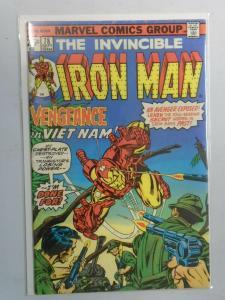 Iron Man #78 (1975 1st Series) 5.0/VG/FN