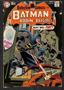 Detective Comics #401 (1970)