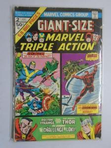 Giant-Size Marvel Triple Action #2, Reader Copy (1975)