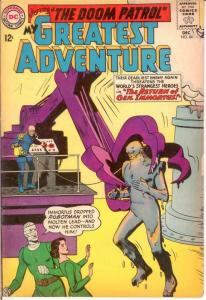 MY GREATEST ADVENTURE 84 VG-F Dec. 1963 COMICS BOOK