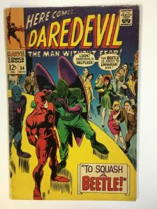 DAREDEVIL 34 VG+ Nov. 1967 COMICS BOOK