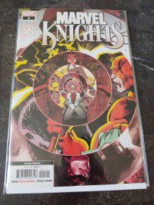 MARVEL KNIGHTS #1 VARIANT 2ND PRINT HARD TO FIND