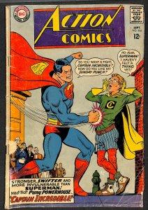 Action Comics #354 (1967)