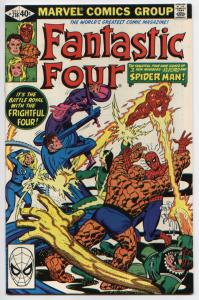 Fantastic Four #218 NM+ 9.6 Frightful Four and Electro, Spider-man