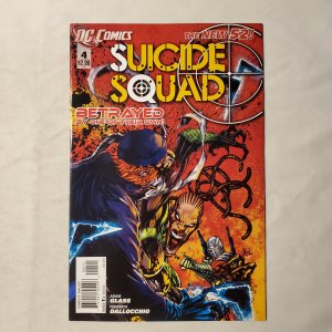 Suicide Squad 4 Very Fine Cover by Ken Lashley