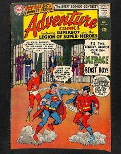Adventure Comics #339 (1965)
