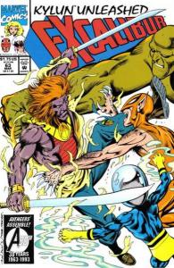 Excalibur (1988 series) #63, NM (Stock photo)