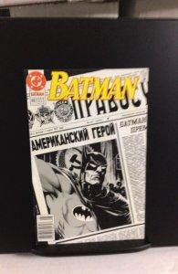 Batman #447 (1990)