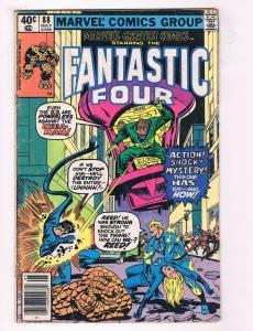 Marvels Greatest Comics #88 VG Marvel Comic Book Fantastic Four May 1980 DE36
