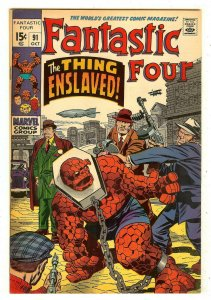Fantastic Four 91   1st Kree disguised as 1930's era gangsters