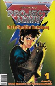 Project ARMS #1 VF/NM; Viz | save on shipping - details inside