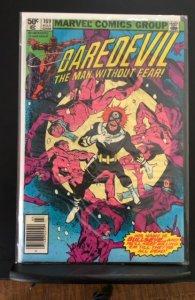 Daredevil #169 (1981)