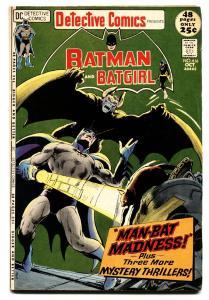 DETECTIVE COMICS #416 1972- BATMAN BATGIRL-MAN-BAT-comic book
