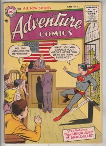 Adventure Comics #213 (Jun-55) VG/FN+ Mid-Grade Superboy, Green Arrow, Speedy...