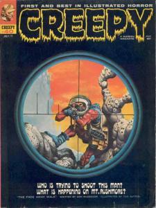 Creepy (Magazine) #40 VG; Warren | low grade comic - save on shipping - details