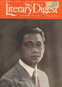 Literary Digest 10/6/1934-Wang Ching-Wei, premier of China cover-historic pix...