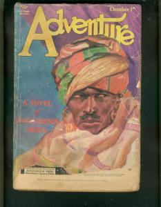 ADVENTURE PULP-10/1/1929-TURBANED MENACE-MUNDY-W TUTTLE FR
