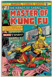 MASTER OF KUNG FU 28 VG May 1975