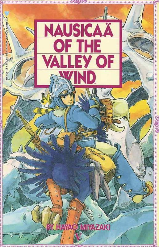 Nausicaä of the Valley of Wind Part 1 #5 VF/NM; Viz | save on shipping - details
