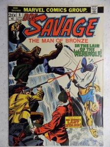 Doc Savage #8 (1974)