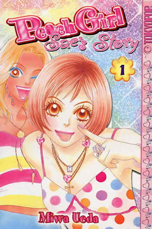 Peach Girl: Sae's Story #1 VF/NM; Tokyopop | save on shipping - details inside