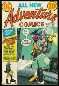 ADVENTURE COMICS #426-FIRST ADVENTURERS CLUB MOTORCYCLE FN
