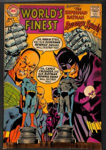 World's Finest Comics #175 VG+ 4.5 Batman Superman! Neal Adams!