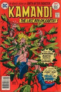 Kamandi: The Last Boy on Earth #49, VF+ (Stock photo)