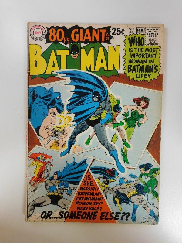 Batman #208 (1969)