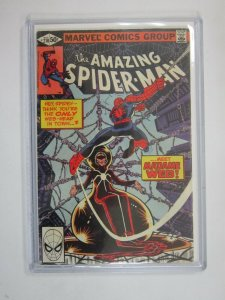 Amazing Spider-Man #210 1st appearance Madame Web DIR 4.0 VG (1980 1st Series)