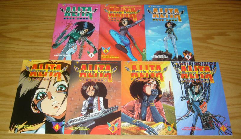Battle Angel Alita part four #1-7 VF/NM complete series 2 3 4 5 6 viz manga set